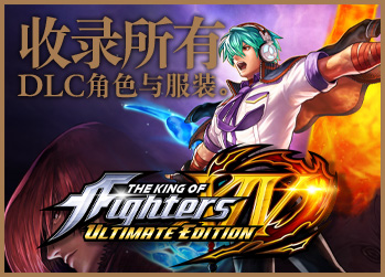 KOF XIV ULTIMATE EDITION