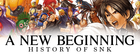 SNK HISTORY