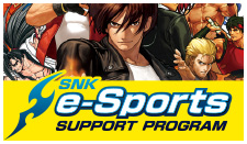 KOF XIV e-Sports Support Program