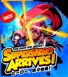 君はヒーロー 対決 ご当地怪人編 ios android snk