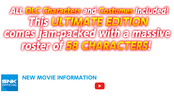 The KOF XIV ULTIMATE EDITION features a whopping 58 characters!