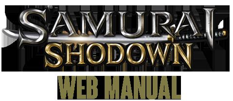 SAMURAI SHODOWN | WEB MANUAL