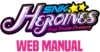 SNK HEROINES Tag Team Frenzy WEB MANUAL