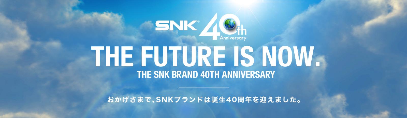 SNK40周年