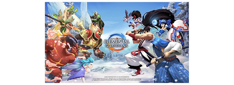 elementalguardians_image