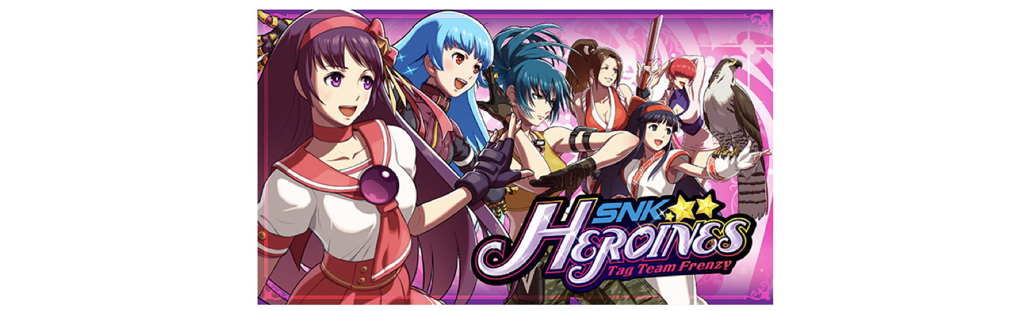 snkheroines_steam01