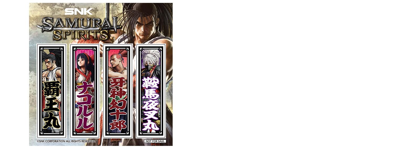 samurai_sticker