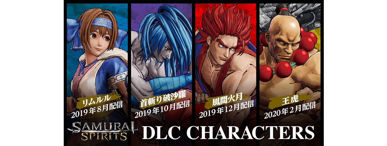 dlc_character_jp