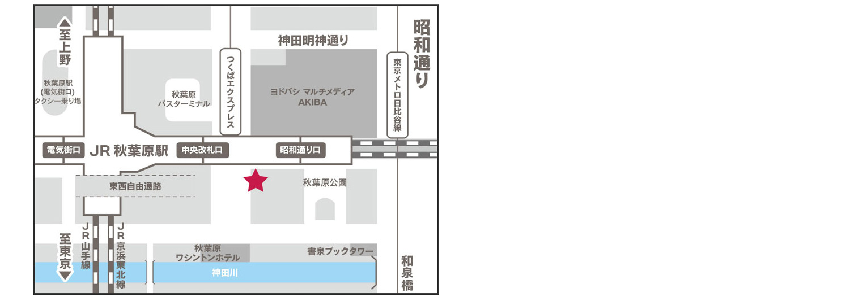 akihabara_container
