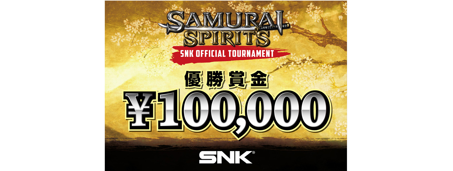 official_tournament002