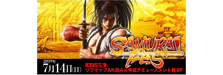 samuraifes