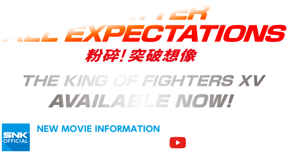 SHATTER ALL EXPECTATIONS
