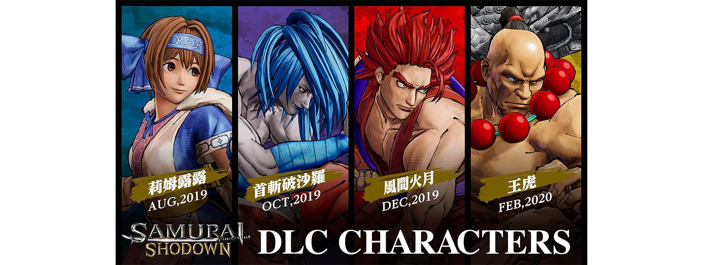 dlc_character_zh
